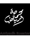 Manufacturer - Arriyadh Roaster
